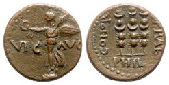 Ancient Coins - Macedon, Philippi, c. AD 41-68. Æ - EXTREMELY FINE