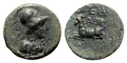 Ancient Coins - Cilicia, Aigeai, c. 1st century BC. Æ  - Athena / Goat