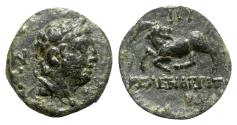 Ancient Coins - Cilicia, Kelenderis, c. 2nd-1st century BC. Æ - Male head / Goat - RARE