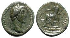 Ancient Coins - Antoninus Pius (138-161). Æ As - Rome - R/ Annona