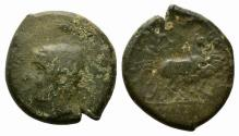 Ancient Coins - Samnium, Aesernia, c. 263-240 BC. Æ 22mm. Head of Vulcan R/ Jupiter in biga