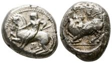 Ancient Coins - Cilicia. Kelenderis 430-420 BC. AR Stater. R/ GOAT