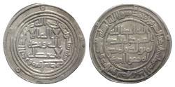 Ancient Coins - Umayyad, al-Walid I (AH 86-96 / AD 705-715). AR Dirham. Wasit, AH 96.