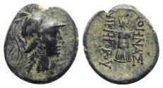 Ancient Coins - Mysia, Pergamon, c. 133-27 BC. Æ - Athena / Trophy