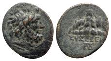 Ancient Coins - Cappadocia, Eusebeia-Caesarea, c. 36 BC-AD 17. Æ