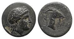Ancient Coins - Aeolis, Aigai, 4th-3rd centuries BC. Æ