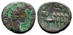 Ancient Coins - Commodus (177-192). Egypt, Alexandria. BI Tetradrachm - R/ Emperor in quadriga