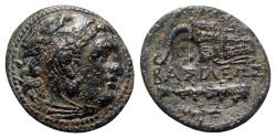 Ancient Coins - Kings of Macedon, Alexander III 'the Great' (336-323 BC). Æ