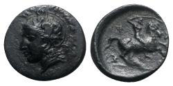 Ancient Coins - Thessaly, Pharsalos, early 4th century BC. Æ Chalkous
