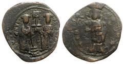 Ancient Coins - Constantine X and Eudocia (1059-1067). Æ 40 Nummi - Constantinople