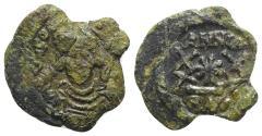 Ancient Coins - Phocas (602-610). Æ 40 Nummi - Follis. Ravenna, year 7 (608/9).  VERY RARE