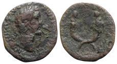 Ancient Coins - Antoninus Pius (138-161). Æ Sestertius - Rome - R/ Crossed cornucopias