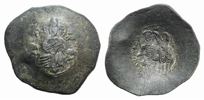 Ancient Coins - Manuel I (1143-1180). BI Hyperpiron