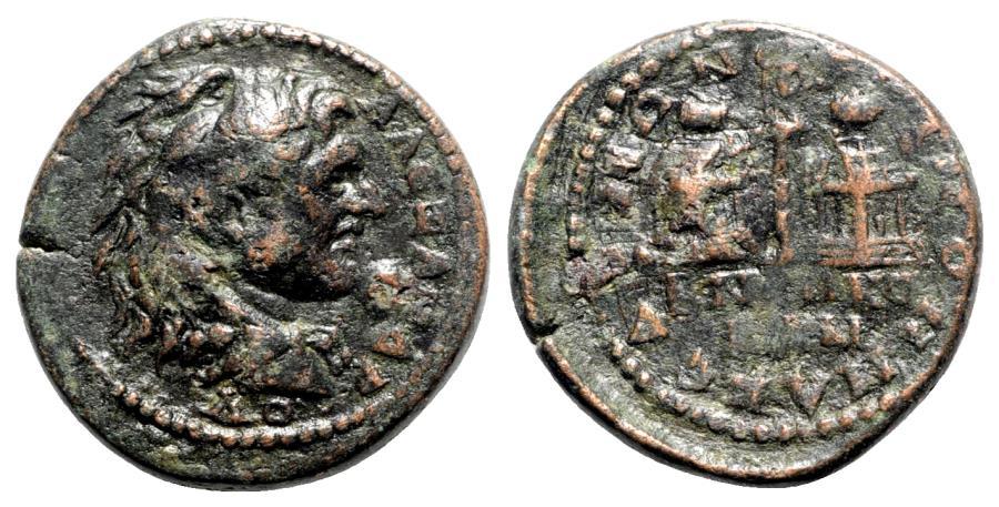 Ancient Coins - Macedon, Koinon of Macedon. Pseudo-autonomous issue. Time of Gordian III ? (238-244). Æ - RARE