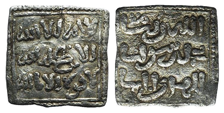World Coins - Islamic, al-Maghreb (North Africa). Almohads (al-Muwahhidun). Anonymous issues, 11th century. AR Square Dirham