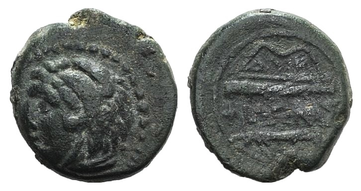 Ancient Coins - Kings of Macedon. Philip II (359-336 BC). AE 11mm