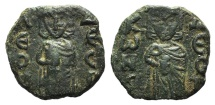 Ancient Coins -  Constantine V and Leo IV (741-775). Æ 40 Nummi