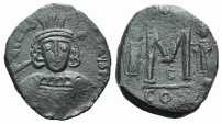 Ancient Coins - Constantine IV Pogonatus, with Heraclius and Tiberius. 668-685. Æ Follis  Constantinople mint.