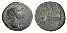 Ancient Coins - IONIA, Ephesus. Claudius, with Agrippina Junior. AD 41-54. Æ 20mm RARE