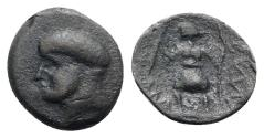 Ancient Coins - Kings of Illyria, Ballaios (c. 190-175 BC). Æ