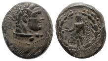 Ancient Coins - Lydia, Sardes, c. 133 BC-AD 14. Æ - Herakles / Apollo