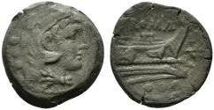 Ancient Coins - ROME REPUBLIC Star series, Rome, 169-158 BC. Æ Quadrans
