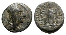 Ancient Coins - Kings of Armenia, Tigranes II 'the Great' (95-56 BC). Æ Tetrachalkon