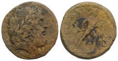 Ancient Coins - Sicily, Messana, The Mamertinoi, 220-200 BC. Æ Pentonkion