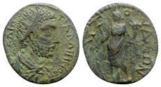Ancient Coins - Gallienus (253-268). Caria, Attuda. Æ - R/ Tyche