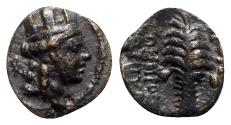 Ancient Coins - Cilicia, Hierapolis-Kastabala, 2nd-1st century BC. Æ - Tyche / Palm tree