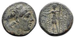 Ancient Coins - Seleukid Kings, Antiochos IX (114/3-95 BC). Æ