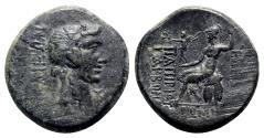 Ancient Coins - Bithynia, Nicaea. Æ - C. Papirius Carbo. Procurator - Dionysos / Roma