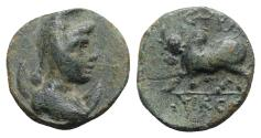 Ancient Coins - Caria, Stratonicea. Pseudo-autonomous issue, time of the Antonines (138-192). Æ - VERY RARE
