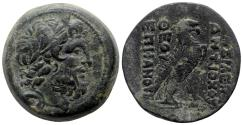 """Ancient Coins - Seleukid Kings, Antiochos IV (175-164 BC). Æ - """"Egyptianizing"""" series - Antioch mint - SCARCE"""