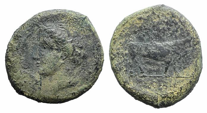 Ancient Coins - Sicily, Katane, c. 405-402 BC. AE Litra RARE