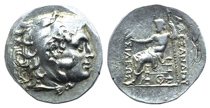 Ancient Coins - Thrace, Odessos, c. 280-225 BC. AR Tetradrachm - In the name and types of Alexander III of Macedon