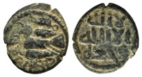 World Coins - Islamic, Umayyad, Post reform period without mint names. Æ Fals. Uncertain Palestinian mint. Bird flying