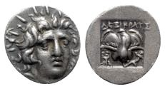 Ancient Coins - Islands of Caria, Rhodes, c. 170-150 BC. AR Hemidrachm