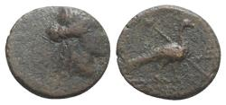 Ancient Coins - Islands of Ionia, Samos, c. 129-20 BC. Æ 17mm. Head of Hera  R/ Peacock