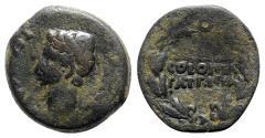 Ancient Coins - Augustus (27 BC-AD 14). Spain, Corduba. Æ As