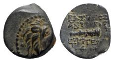 Ancient Coins - Seleukid Kings, Antiochos VII Euergetes (138-129 BC). Æ - Lion / Club