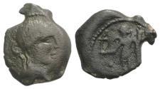 Ancient Coins - Spain, Corduba, mid 2nd century BC. Æ Quadrans. R/ Eros