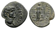 Ancient Coins - Titus (Caesar, 69-79). Lydia, Philadelphia. Æ