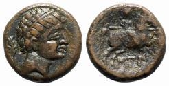 Ancient Coins - Spain, Saiti/Saitabi, c. 200-150 BC. Æ Unit