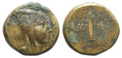 Ancient Coins - Pontos, Amisos, c. 125-100 BC. Æ 26mm. Under Mithradates VI, c. 120-111 or 100-95.