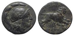 Ancient Coins - Kings of Thrace, Lysimachos (305-281 BC). Æ - Athena / Lion