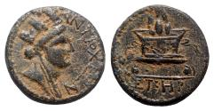 Ancient Coins - Seleukis and Pieria, Antioch, Civic issue. Æ Trichalkon - Tyche / Altar