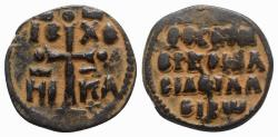 Ancient Coins - Alexius I (1081-1118). Æ 40 Nummi - Thessalonica