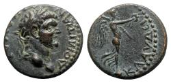 Ancient Coins - Domitian (Caesar, 69-81). Lycaonia, Iconium. Æ - R/ Nike - RARE