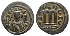 Ancient Coins - Islamic, Arab-Byzantine, Umayyad Caliphate. temp. 'Abd al-Malik ibn Marwan (AH 65-86 / AD 685-705). Æ Fals